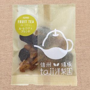 tea02.jpg