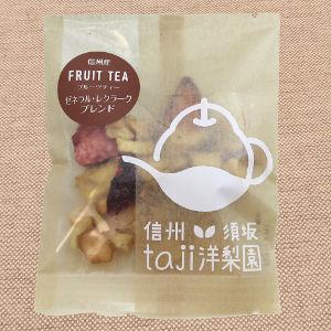 tea03.jpg