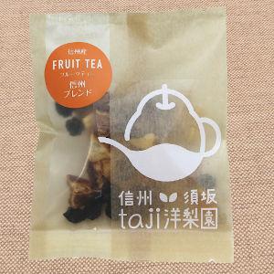 tea04.jpg